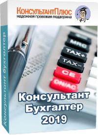 регистрация ип челябинск